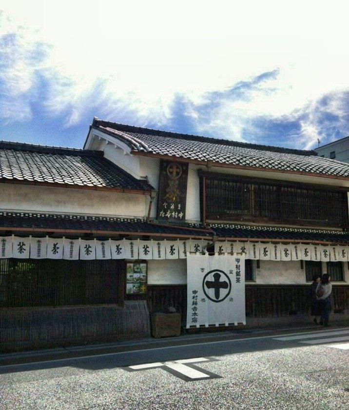 中村藤吉(平等院店)