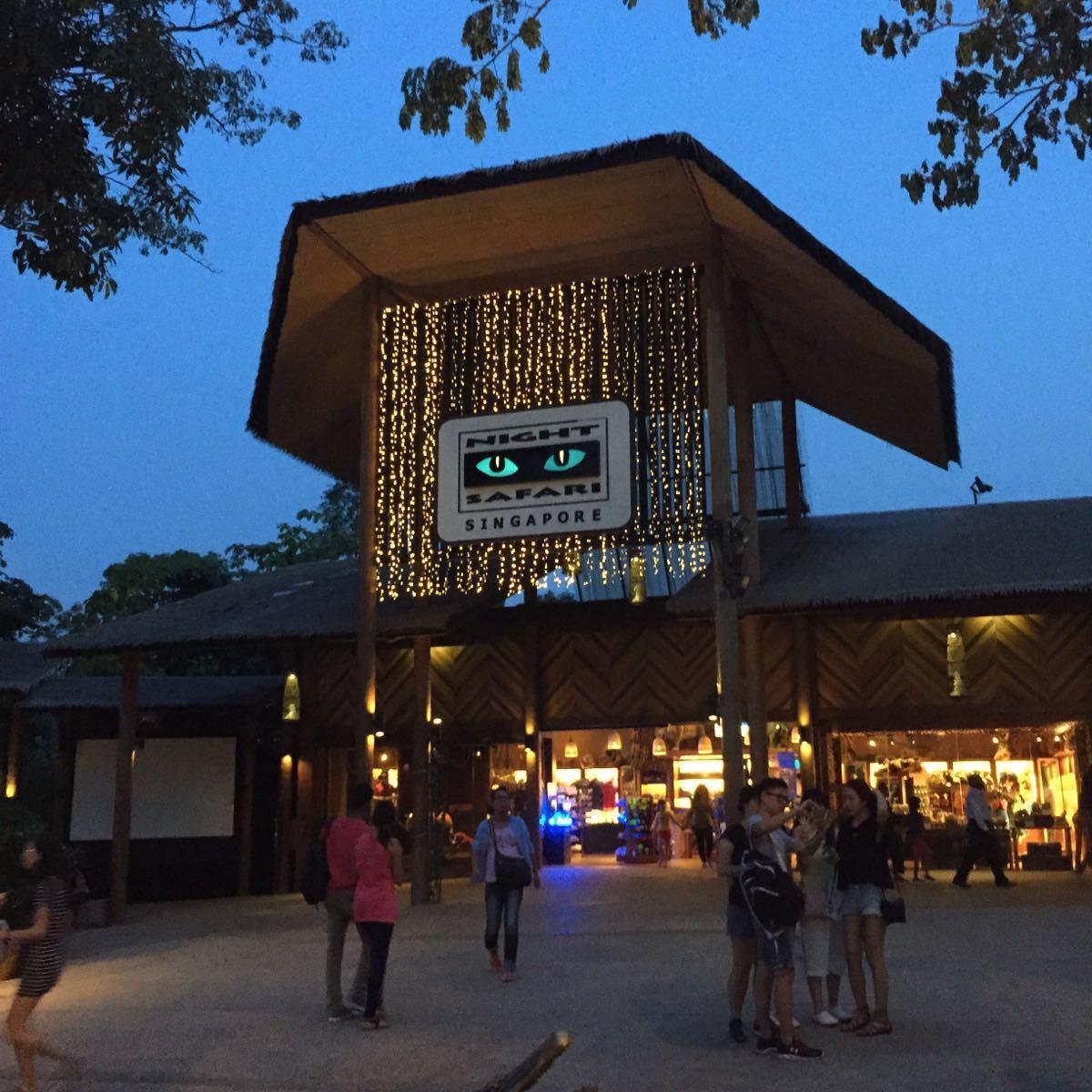 【携程攻略】新加坡新加坡夜间野生动物园娱乐点