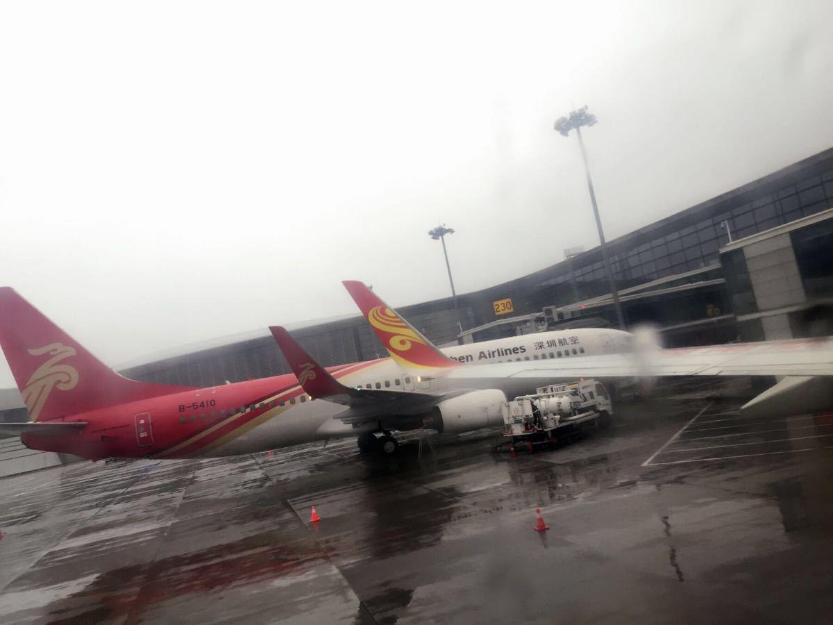【携程攻略】西安咸阳国际机场