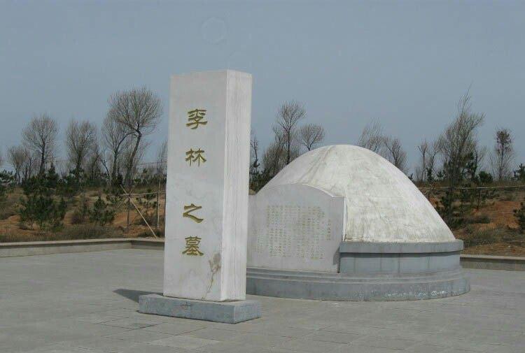 朔州平鲁烈士陵园旅游景点攻略图