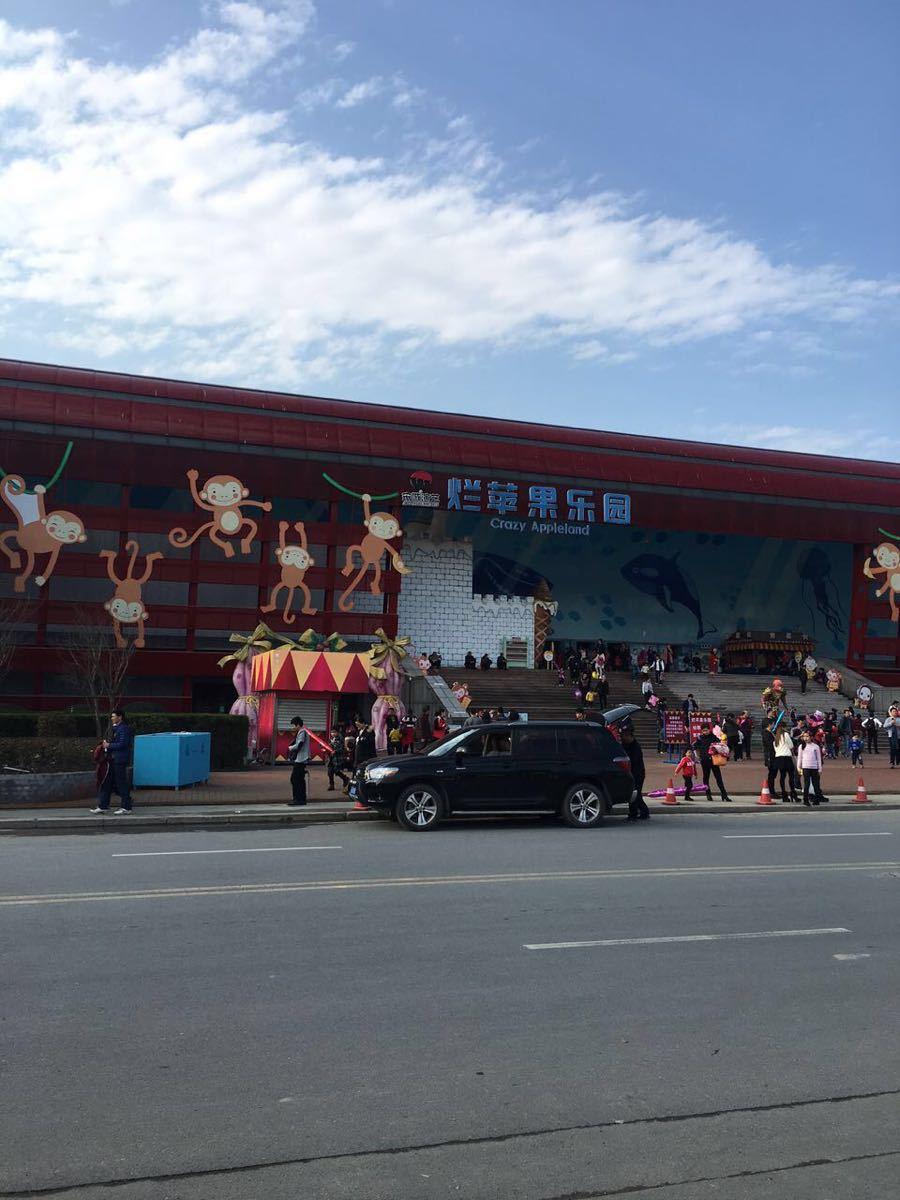 【携程攻略】浙江杭州宋城烂苹果乐园景点