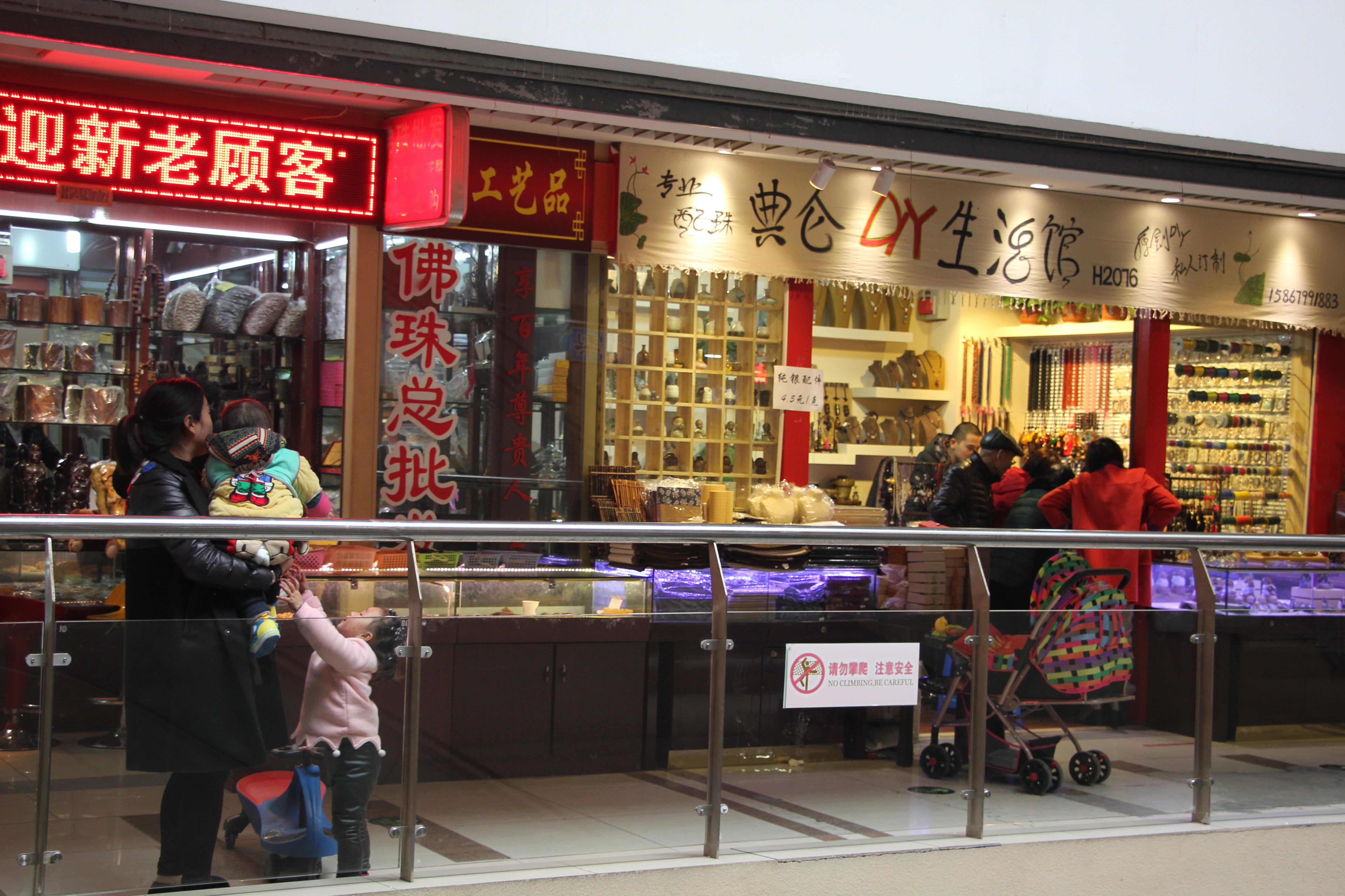 【携程攻略】浙江东阳中国木雕城适合朋友出游旅游吗