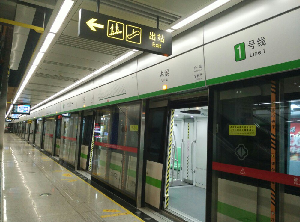 第一次自己搭地铁到木渎站