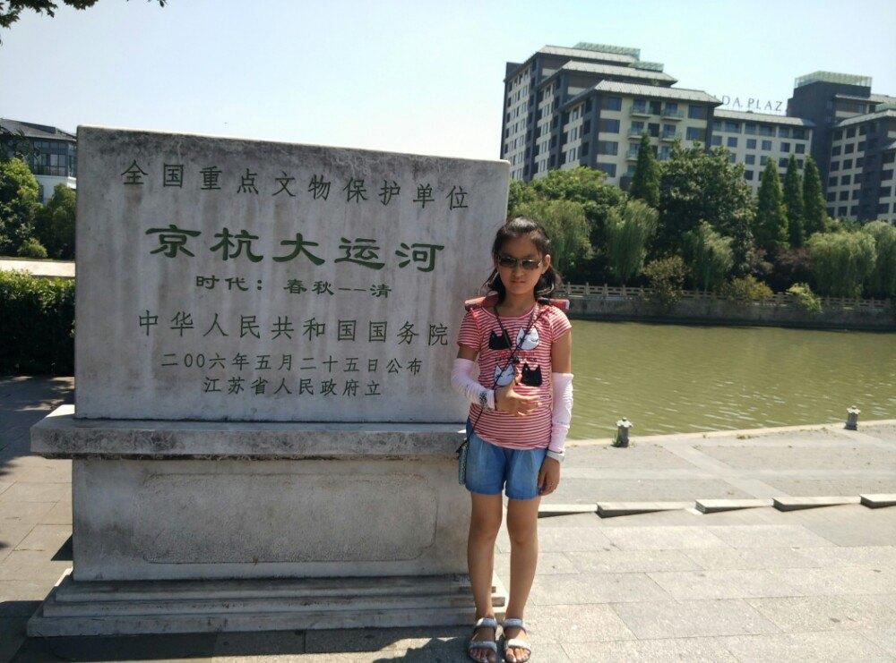 【携程运河】扬州扬州古攻略适合家庭攻略v运河,江苏2015完美曹操传吃果亲子图片