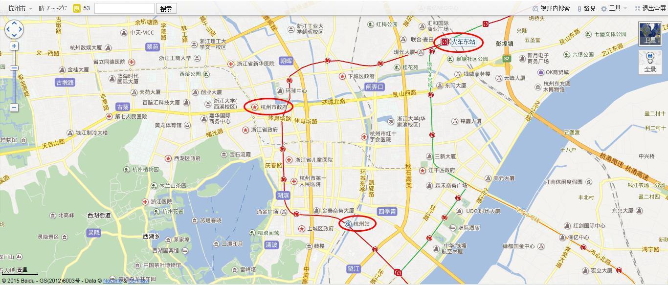 杭州东站(火车站)离市区远吗?