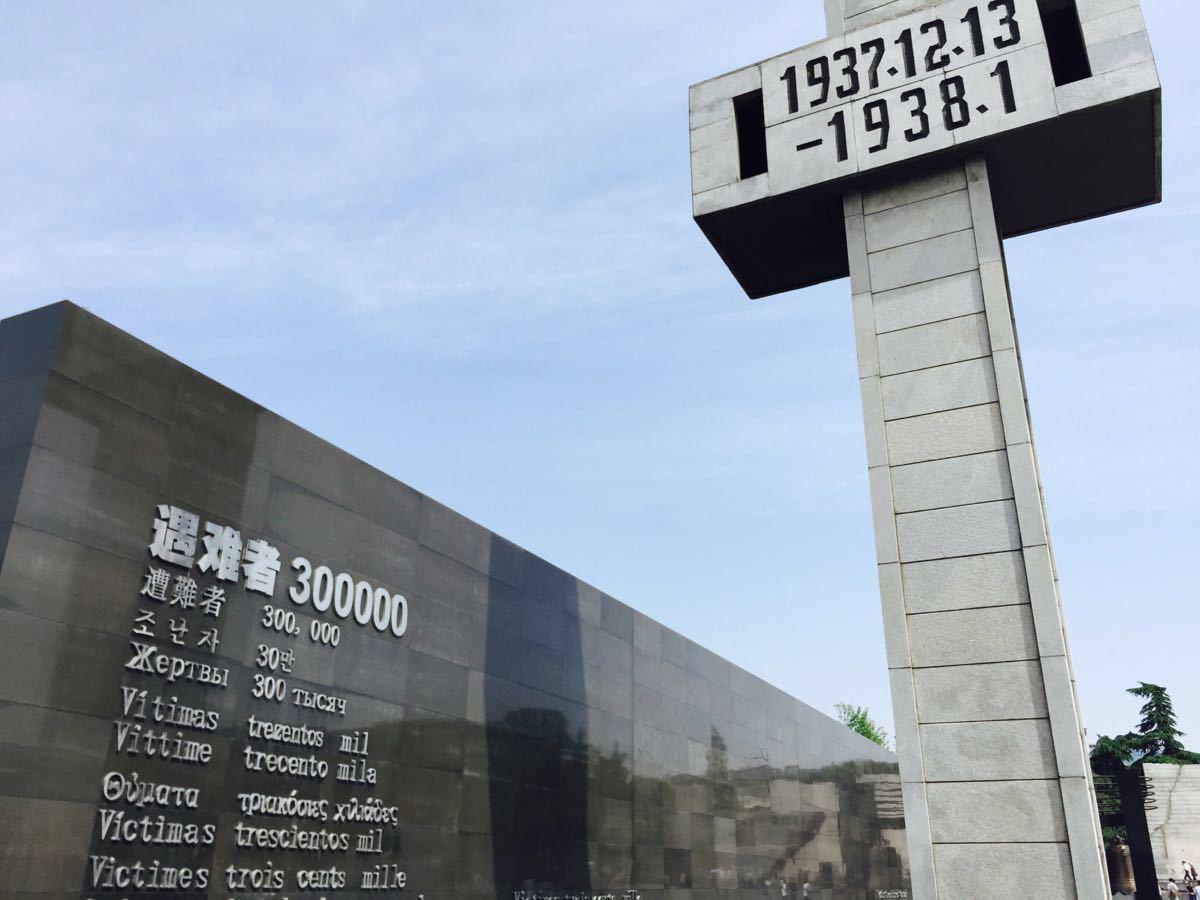 南京大屠杀纪念馆_南京大屠杀纪念馆在哪里?-