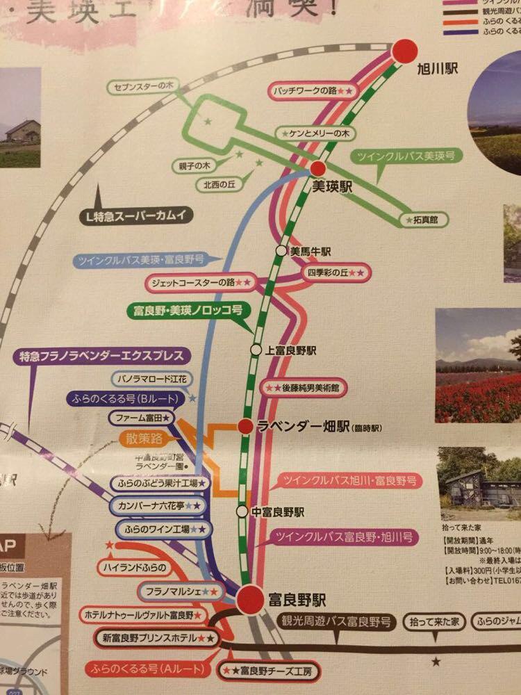 tomamu地图