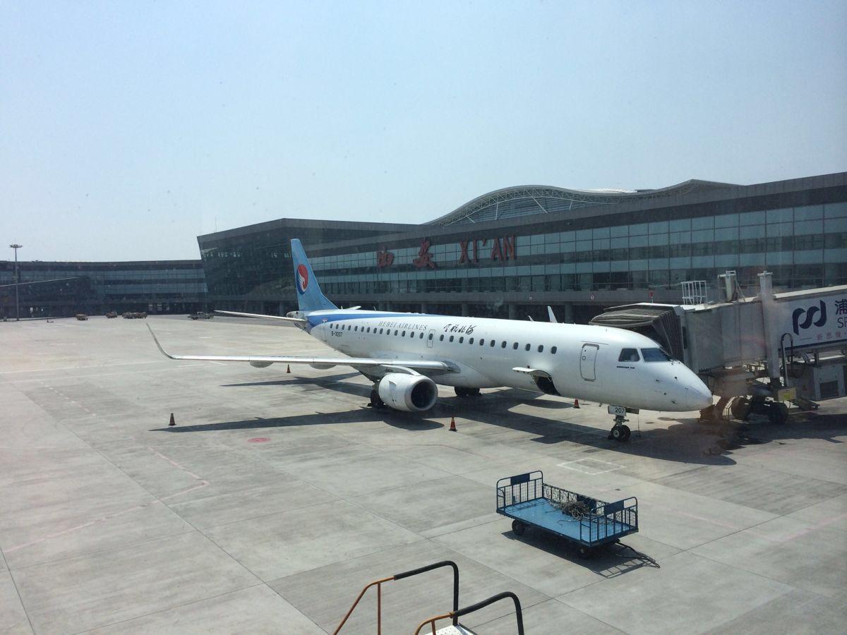 【携程攻略】兰州中川机场怎么样/怎么去