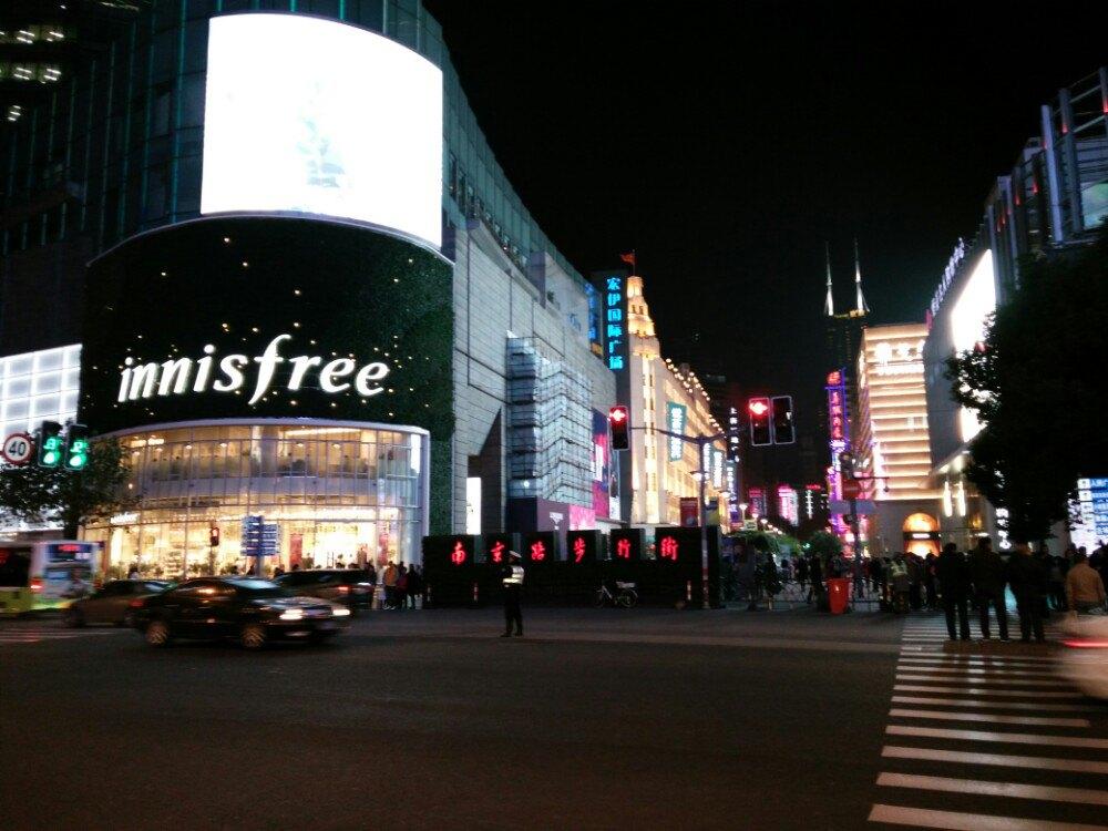 南京路步行街图片 南京路步行街图片大全 社会热点图片 非主流图片站图片