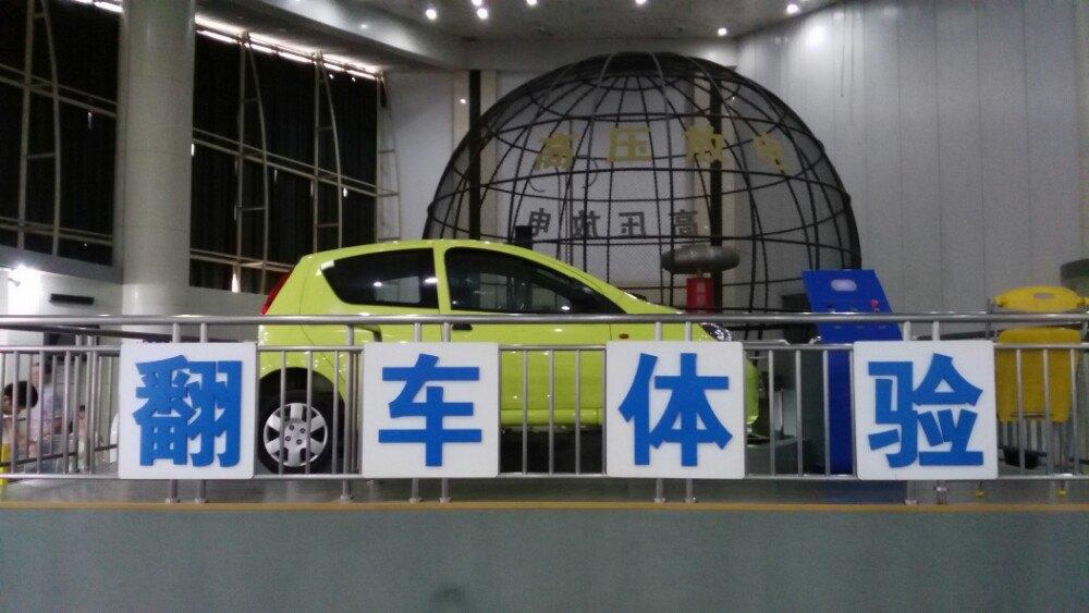 上海科技馆半日游-旅游
