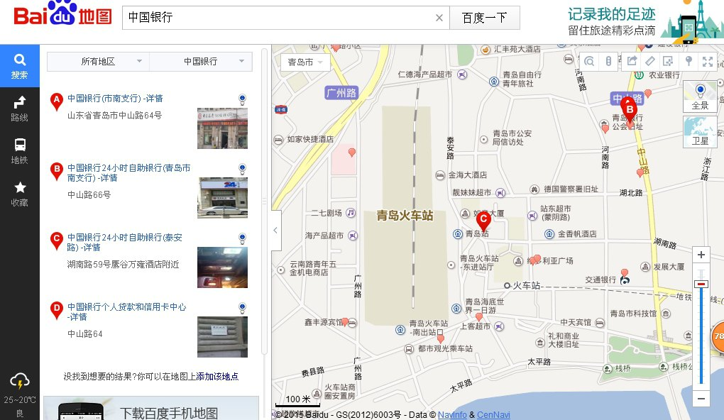 请问青岛火车站附近有中国银行吗?具体在哪个位置?