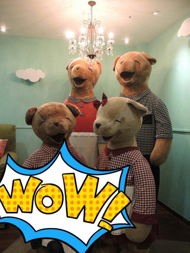 第二站,泰迪熊馆,这个馆纯粹是想给朋友家的小孩们买礼物才去的,网上评价也挺好的,进去后全身泰迪熊的各种装备,太可爱了,但是到了购买礼物去就傻眼了,不算便宜,感觉娃娃还没有泰迪熊项链实惠,而且还是施华洛世奇的,买条泰迪熊项链送小朋友也是不错的。