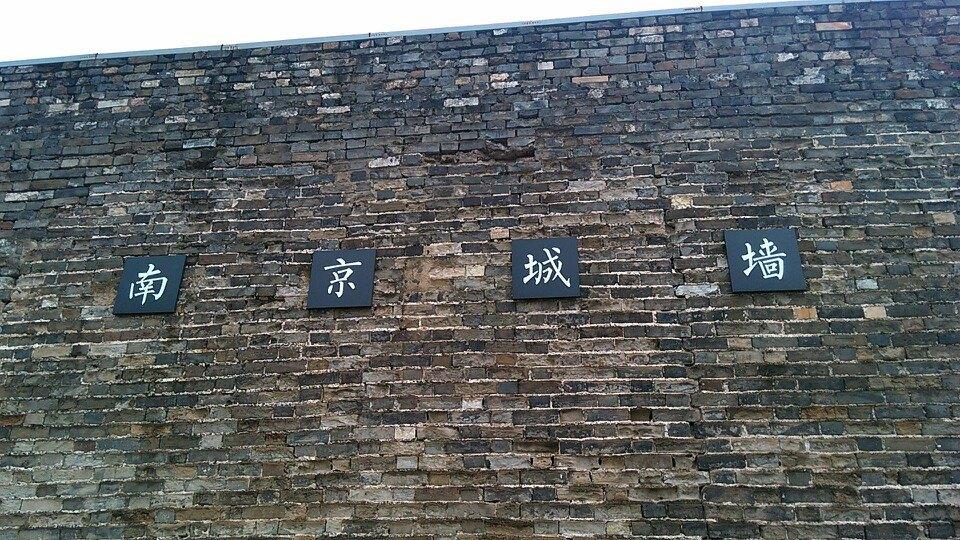 钩针城墙围巾图解