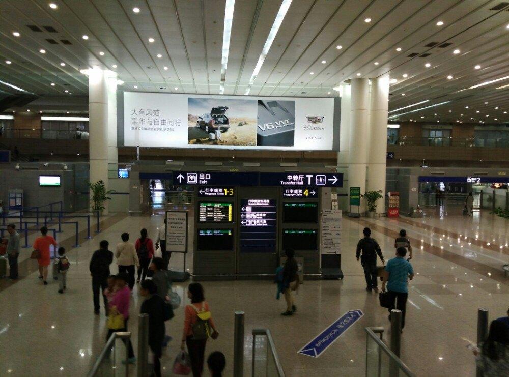 【携程攻略】上海浦东国际机场怎麼样/怎麼去