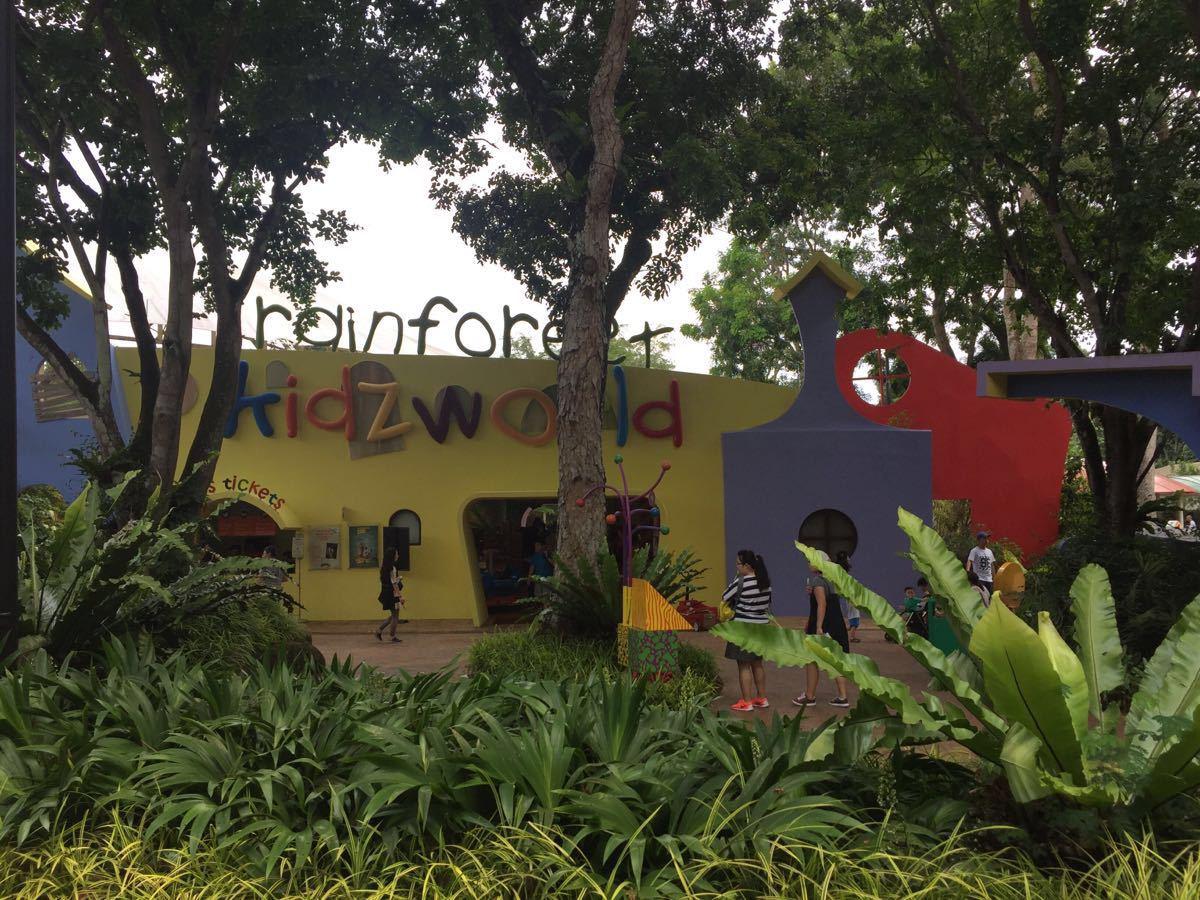 大连野生动物园,成都大熊猫基地