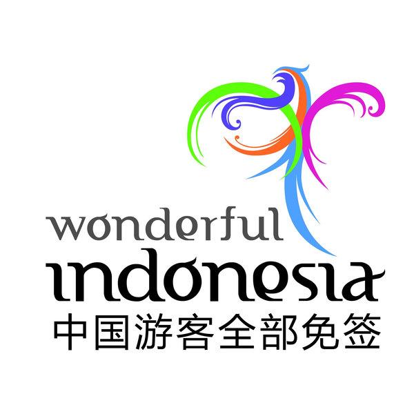 印度尼西亚巴厘岛6日4晚跟团游(5钻)·直飞 金巴兰海滩 全程国五 1日