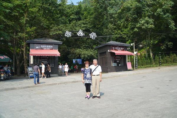 酉阳桃花源,龚滩古镇,乌江画廊游船高清图片