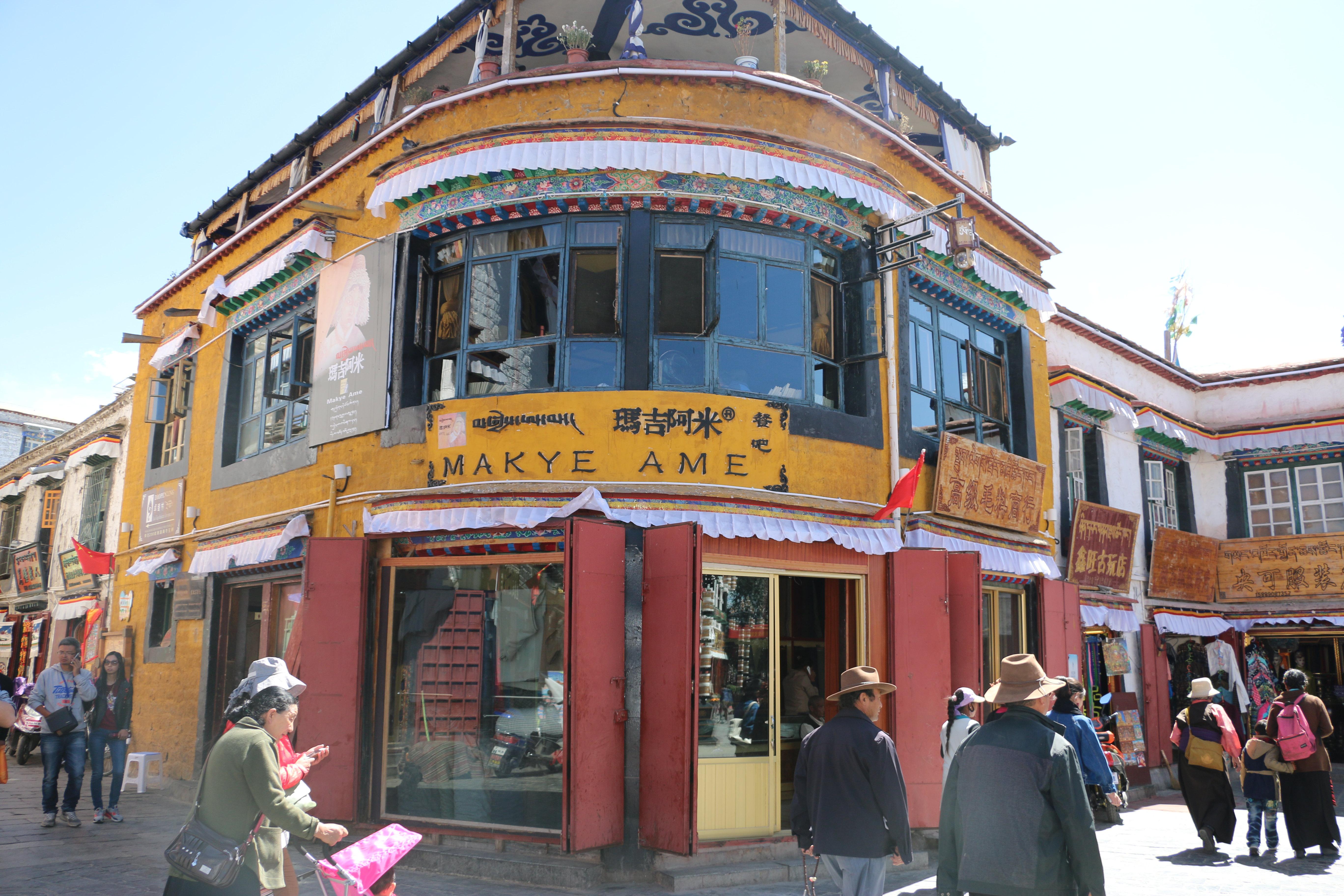 拉萨市八廓街_坐落在西藏拉萨市八廓街的东南角,是以尼泊尔,印度,西藏风味为主的