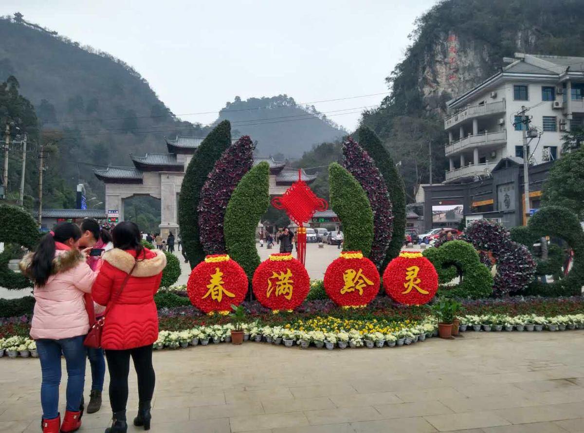 【携程攻略】贵州贵阳黔灵山公园好玩吗
