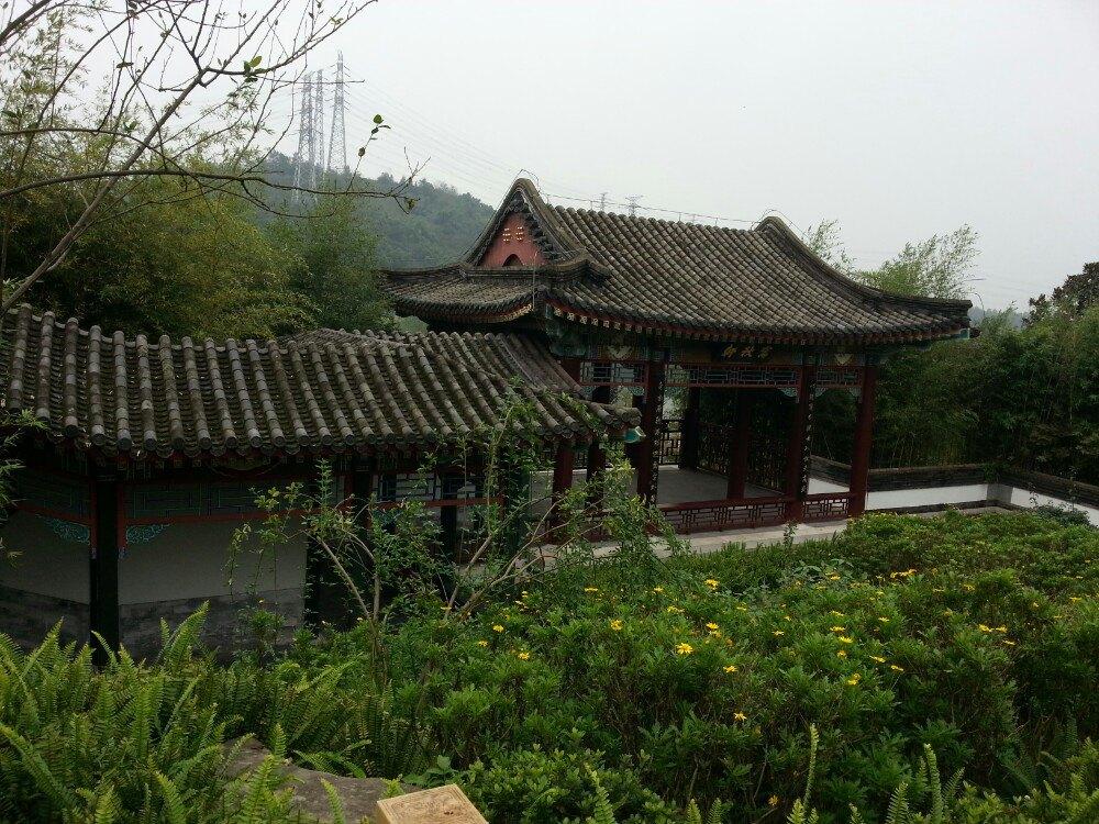 重庆园博园