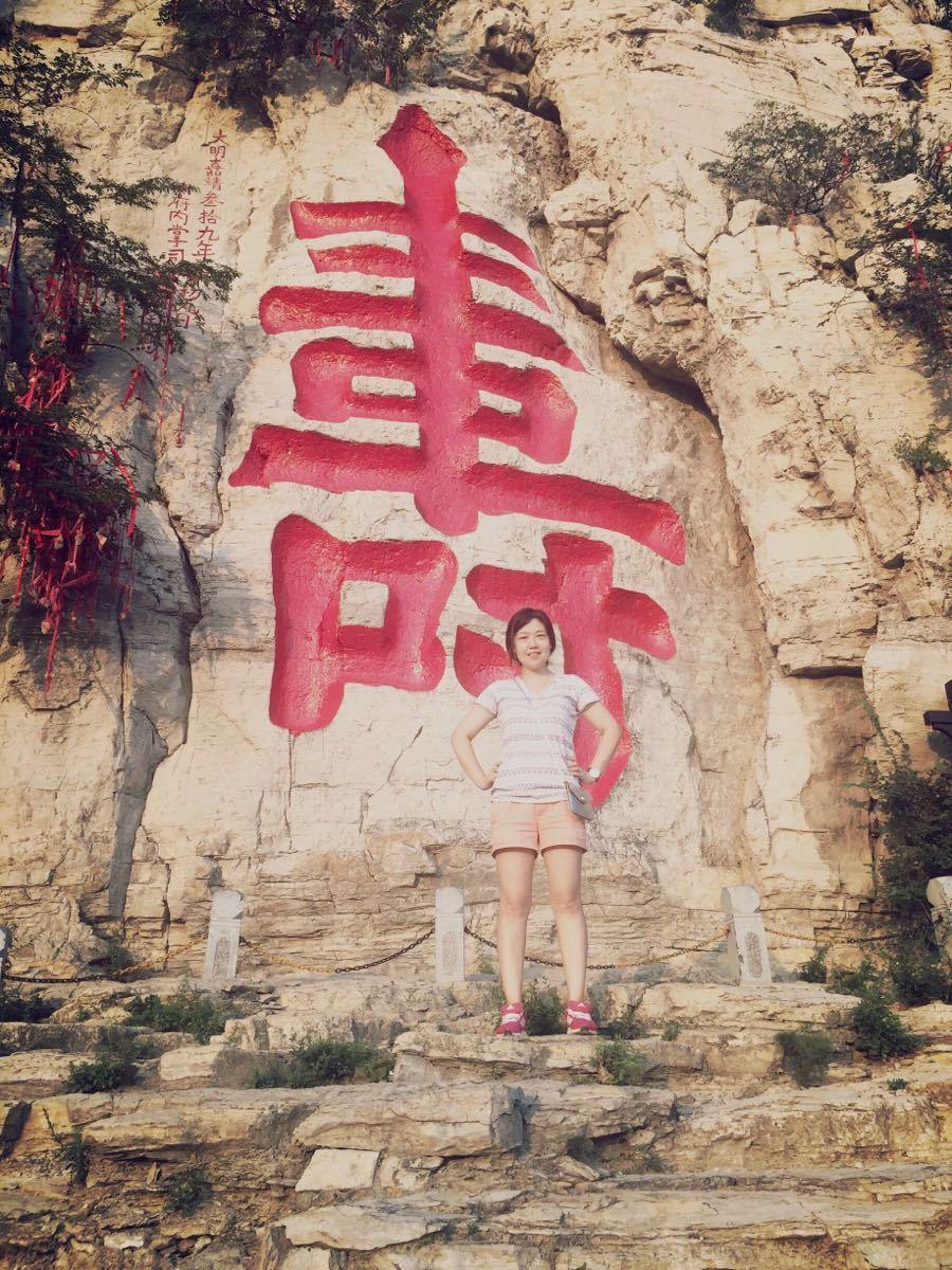 【携程攻略】山东潍坊青州云门山风景区好玩吗