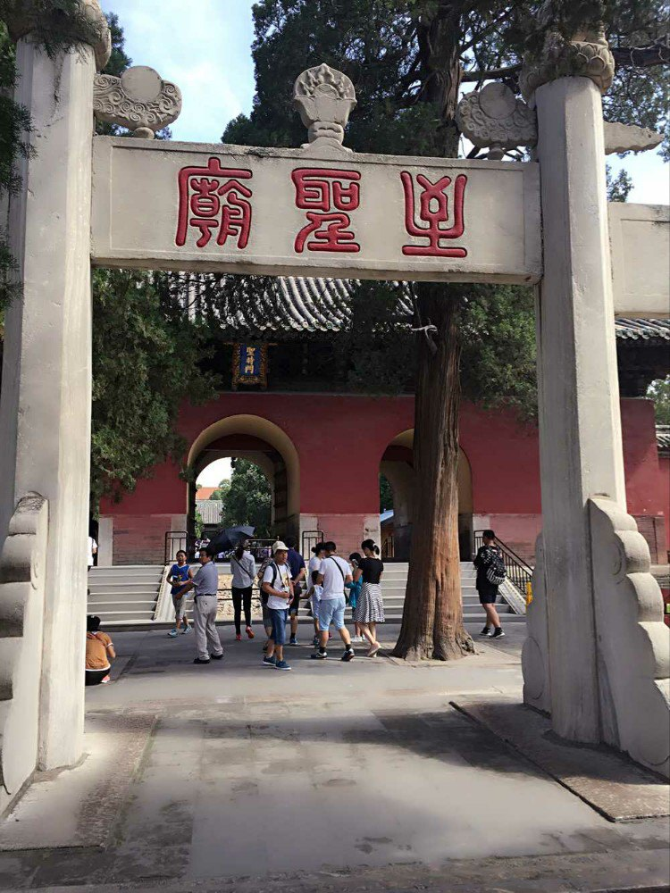 济南九如山风景区,孔府孔庙孔林,泰山之旅