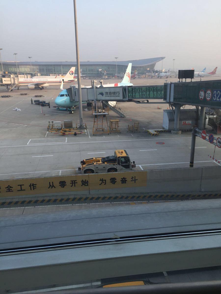 【携程攻略】郑州新郑国际机场