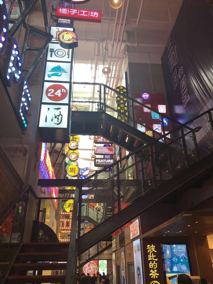 大悦城属中粮旗下。 这里交通倒还方便,坐8号线到曲阜路下,不用出地铁站就可以直达B1层。 地下三层,地下一层。 楼顶吊下红色的大花束,头顶有天棚。 中庭附近光线充足,很透亮。 楼层的取名很有意思,叫什么美学家、拜物教、混血儿。。。 虽然层数多,可是每层的面积并不大,店铺不多。 店铺是各种的都有,服饰、鞋帽、箱包、杂货。。。 2楼和6楼有跨越三层的扶手电梯。 也有旋转楼梯,不知不觉地沿着商铺从楼上走到二楼,很好玩。 7、8、9层主要是餐饮,这几层的扶手电梯是分开的,得多走些路。 10-11层是影院