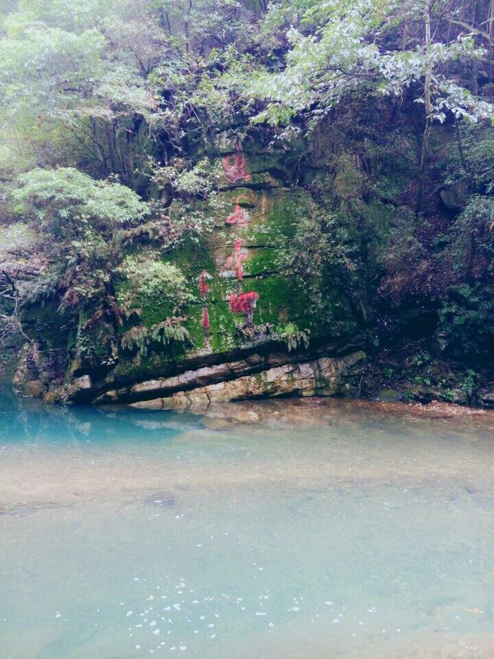 峡谷山(郑州)至攻略山大伏羲一日游斗篷图片
