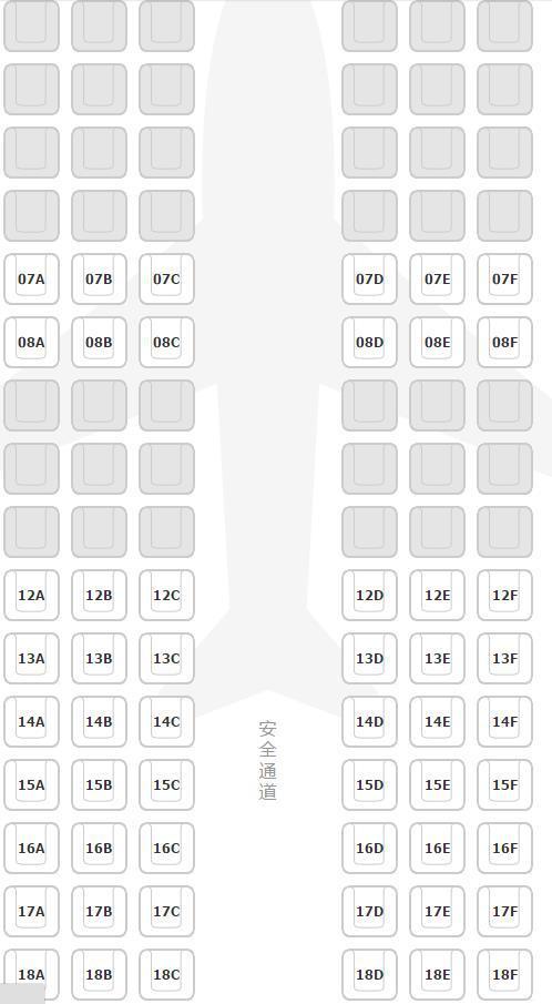 吉祥航空的a320这个座位图哪些是在机翼附近的?
