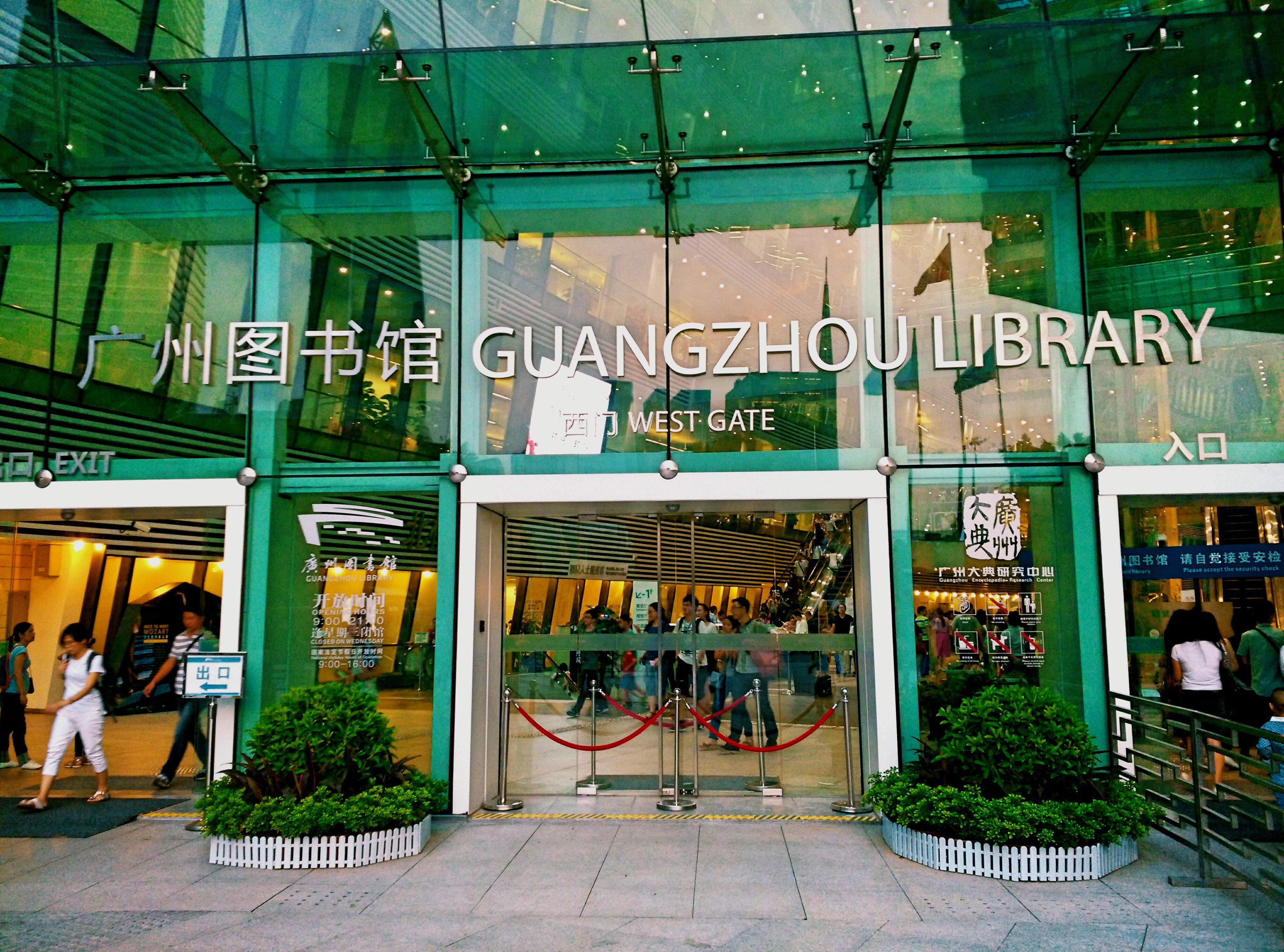 广州图书馆旅游景点攻略图dr攻略逃脱密室2-18图片