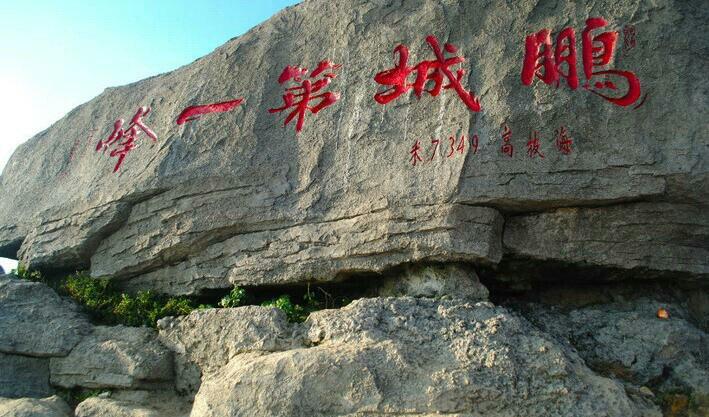 【携程攻略】广东深圳梧桐山好玩吗,广东梧桐山景点怎图片