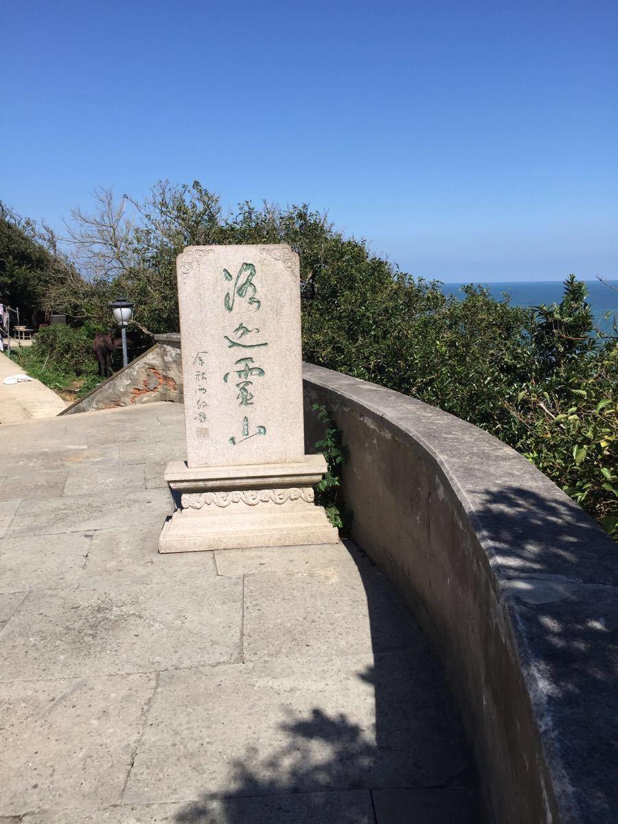 【携程攻略】浙江舟山普陀山普陀山风景区好玩吗