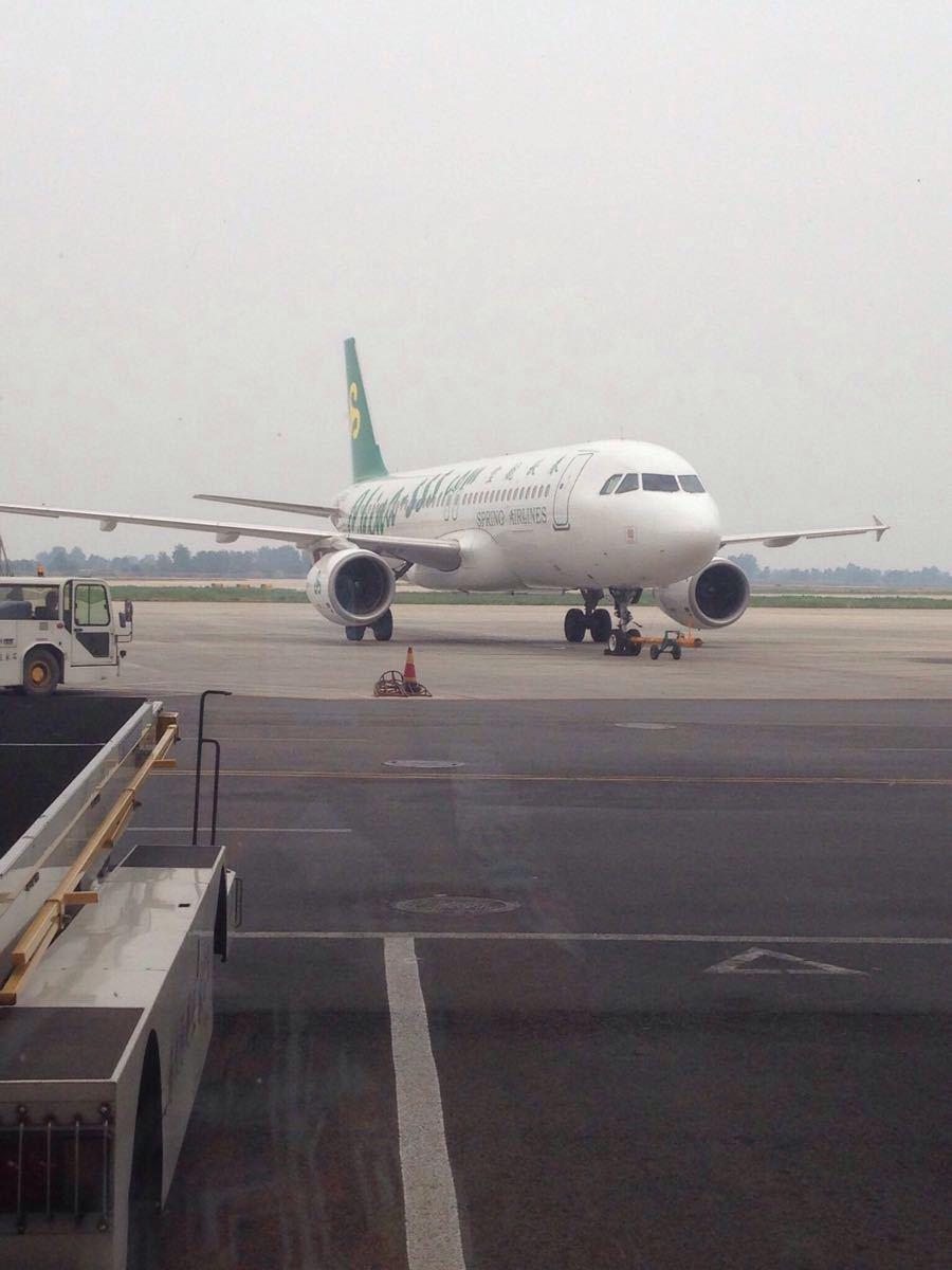 呼和浩特白塔机场