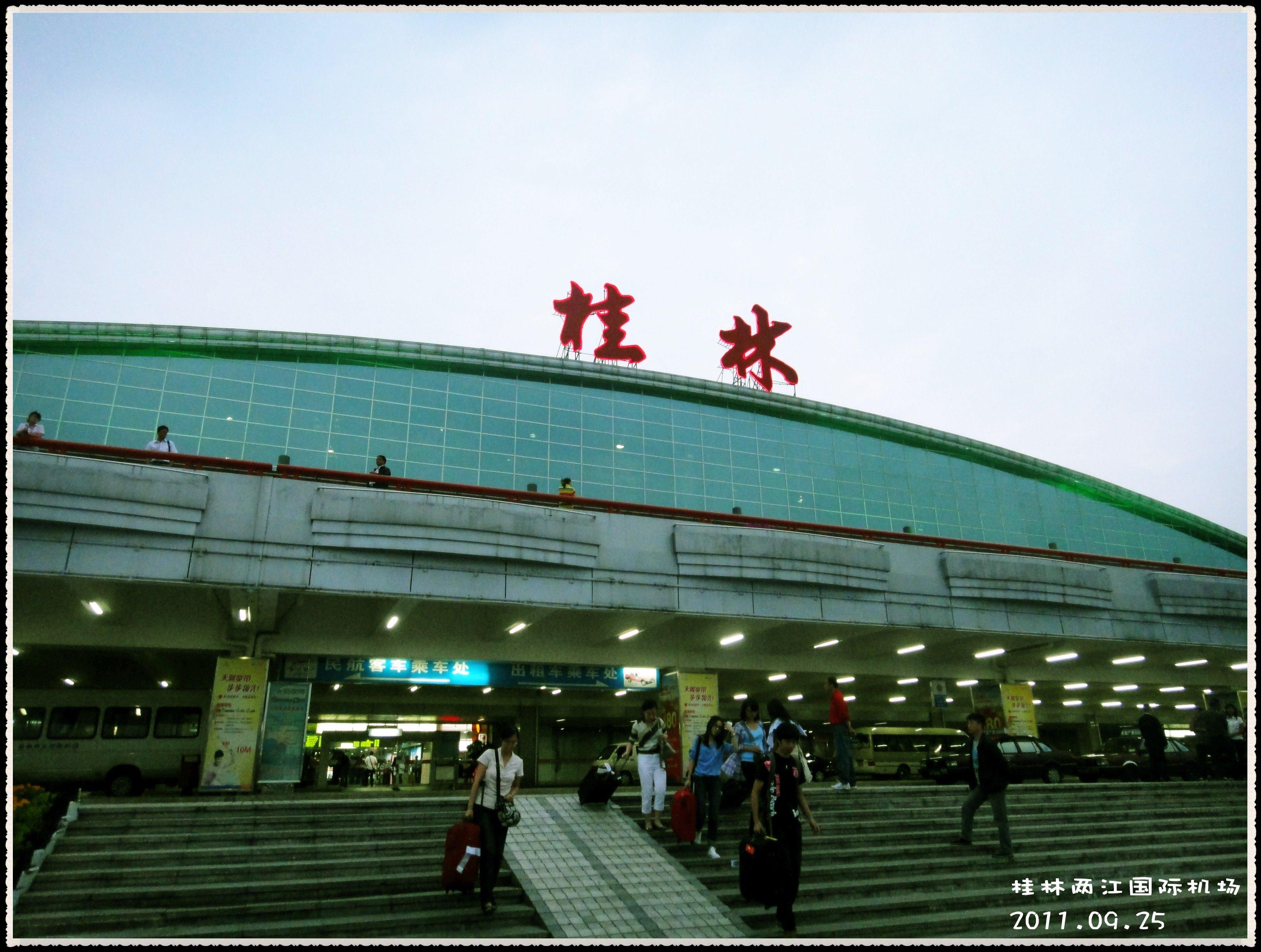 【携程攻略】桂林两江国际机场怎麼样/怎麼去