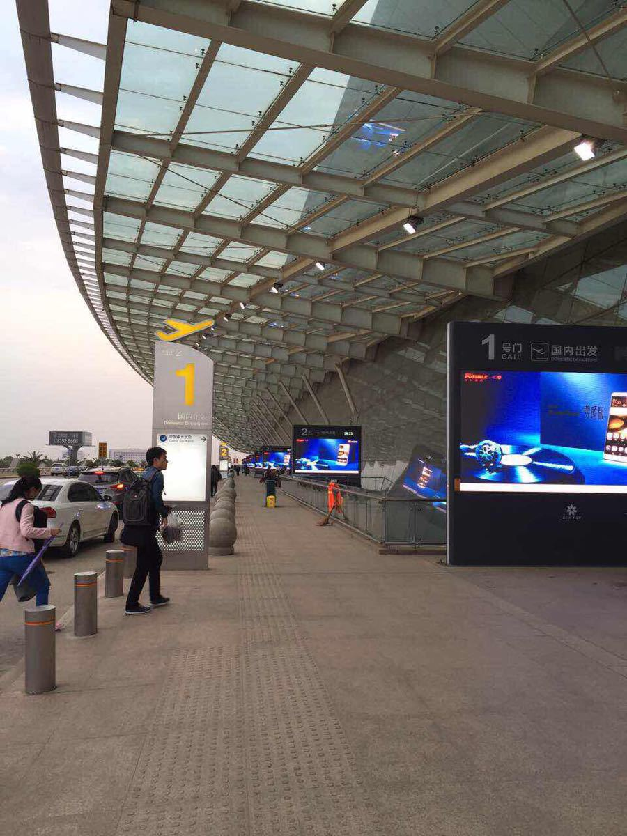 【携程攻略】武汉天河国际机场