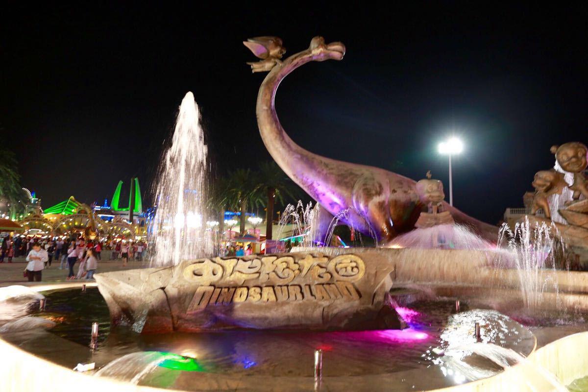 中华常州恐龙园