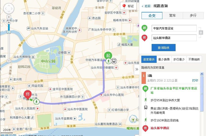 揭阳市区连接线图