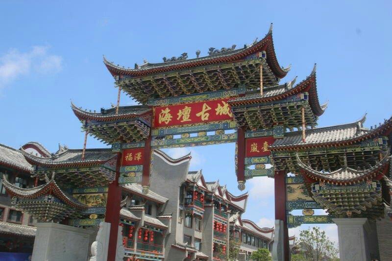 中式古城建筑手绘