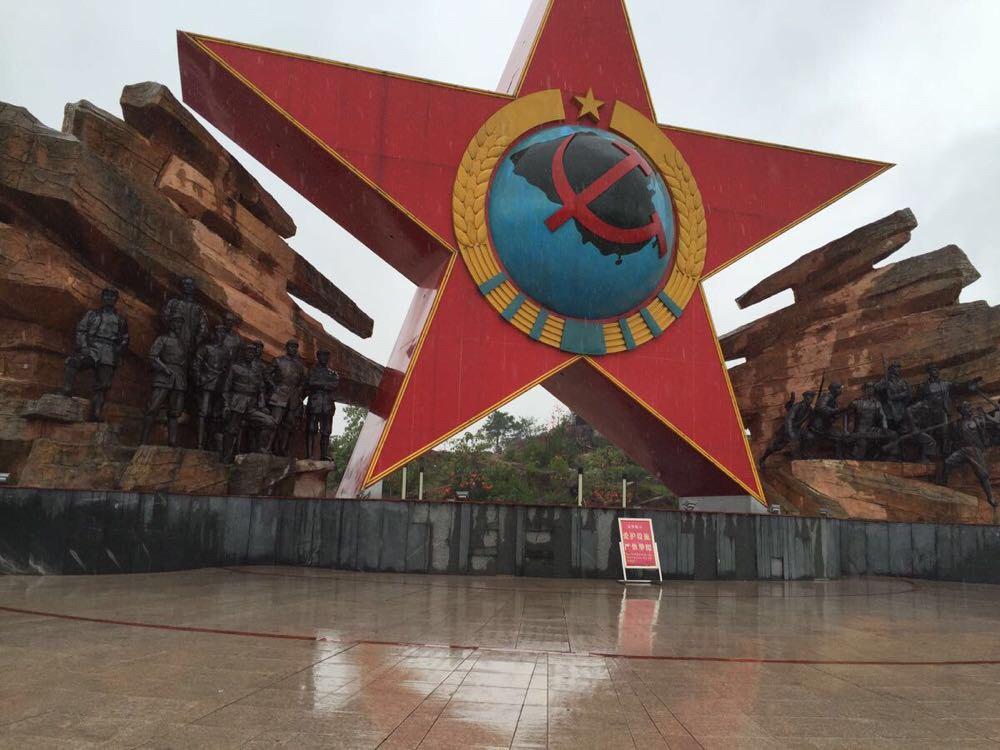 中华苏维埃军事博览园