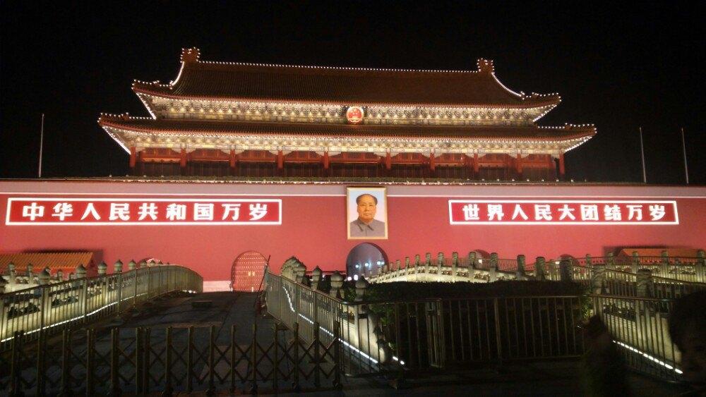 909142814_北京天安社团黑社会_携程攻略】北京天安门城楼 ...