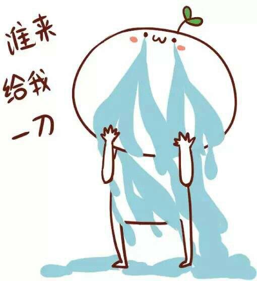 【携程攻略】江苏夫子庙景点