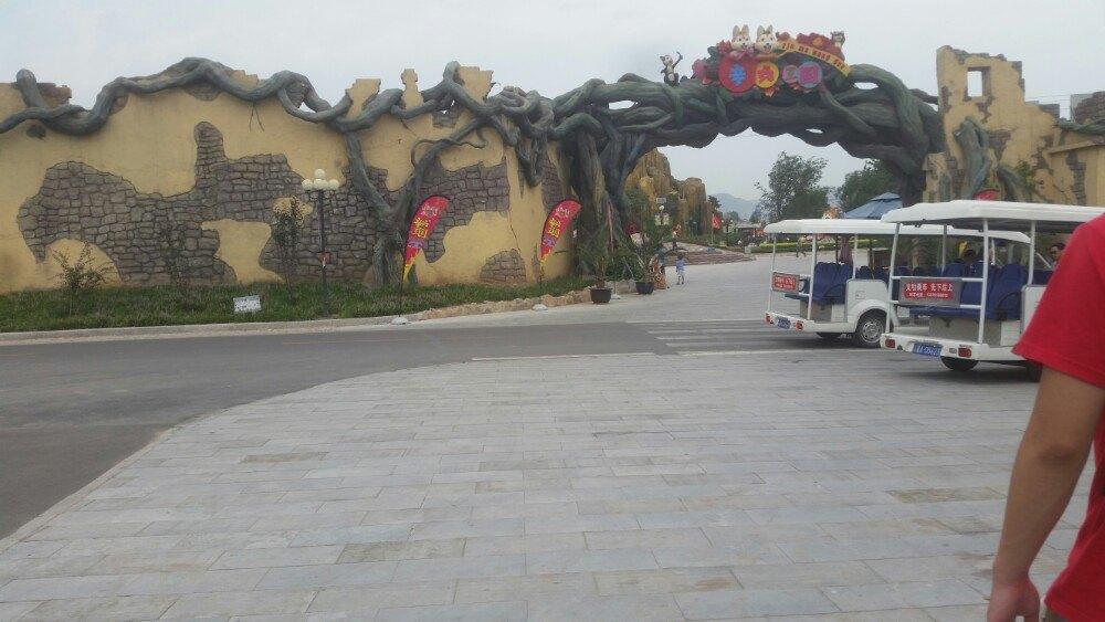 【携程攻略】河北石家庄市动物园景点,今天去动物园转