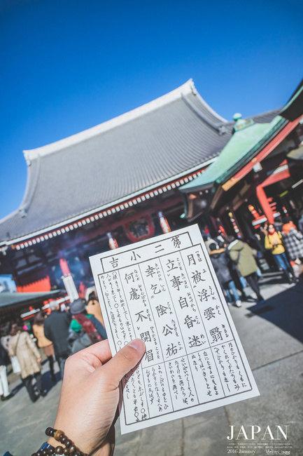 这方面的建筑无疑是从我们这学习过去的来浅草寺当然不能错过抽签啦