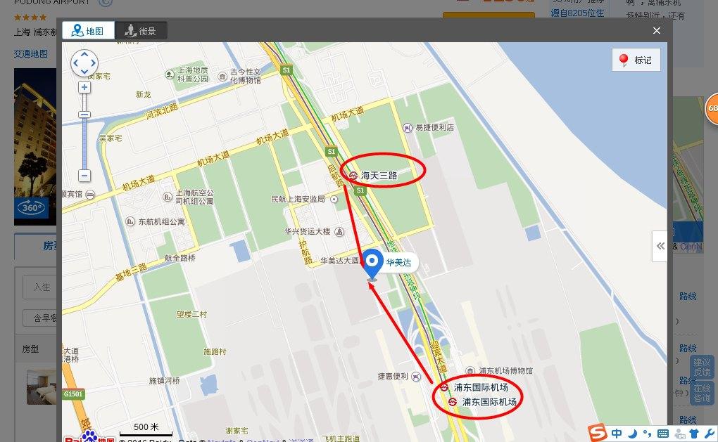 上海浦东机场华美达广场酒店#机场巴士在哪里呢?