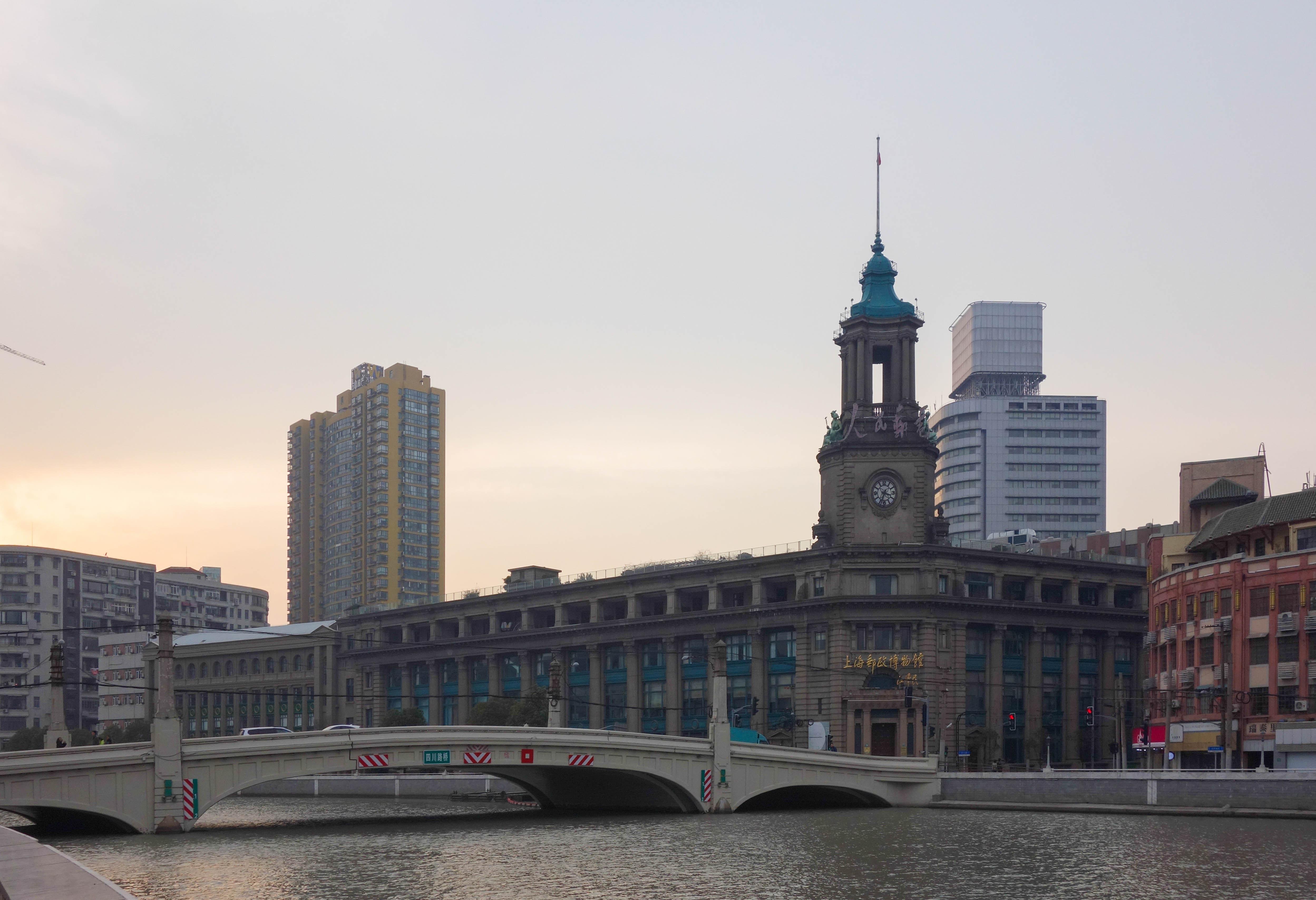 2018上海邮政博物馆_v门票门票_地址_攻略_攻略点评星青云魂游记图片