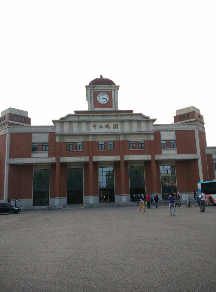 【携程攻略】江苏南京中山码头好玩吗,江苏中山码头样