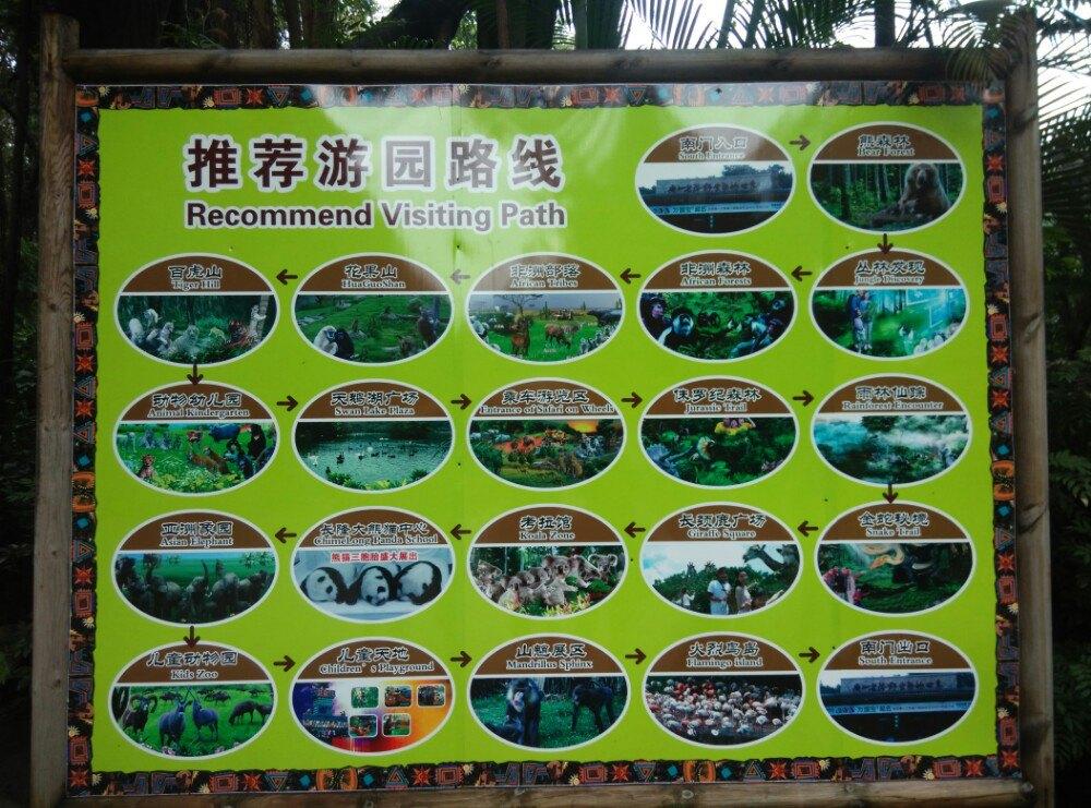 广州旅游攻略指南? 携程攻略社区! 靠谱的旅游攻略平台,最佳的广州自助游、自由行、自驾游、跟团旅线路,海量广州旅游景点图片、游记、交通、美食、购物、住宿、娱乐、行程、指南等旅游攻略信息,了解更多广州旅游信息就来携程旅游攻略。