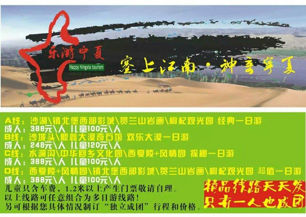 南京至银川,最好是到上海浦东机场座飞机