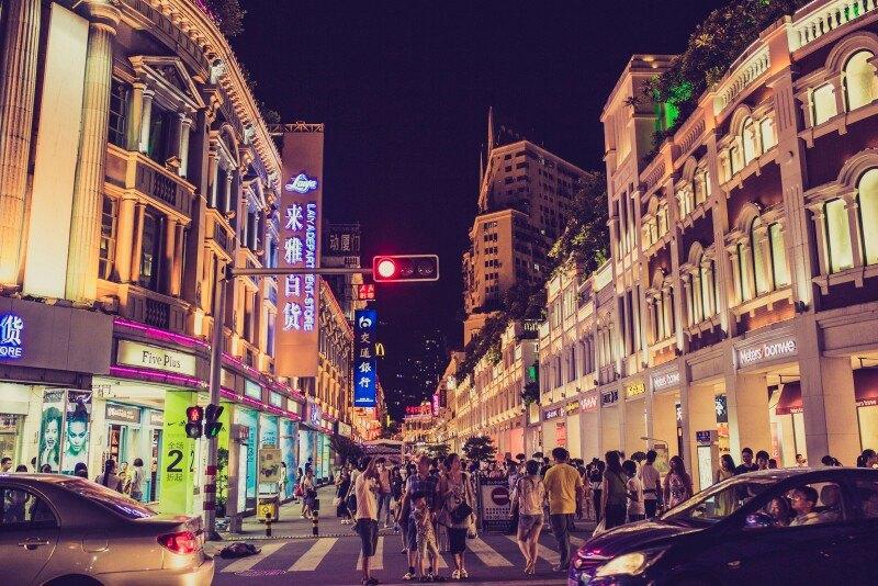 【携程攻略】厦门中山路步行街怎么样/如何去,中山路